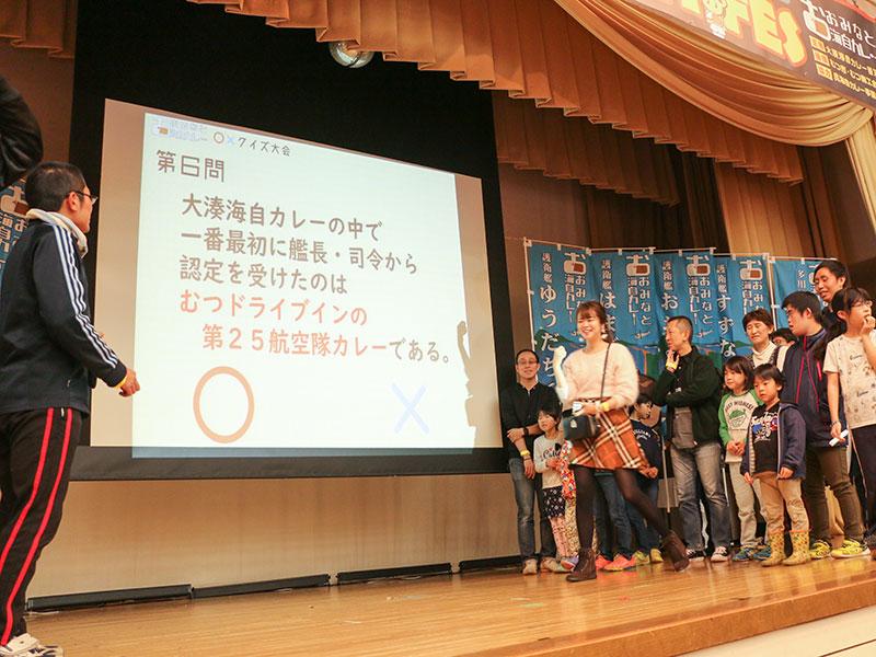 大湊海自カレーフェス2018